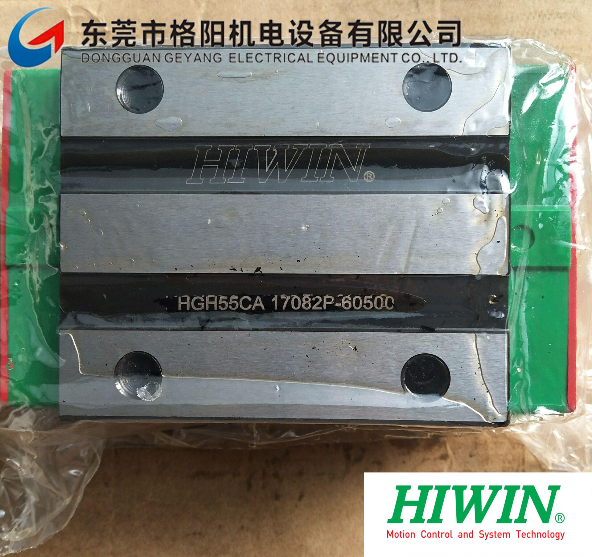 上银直线导轨HGH55CA 重负荷型滚珠线性导轨