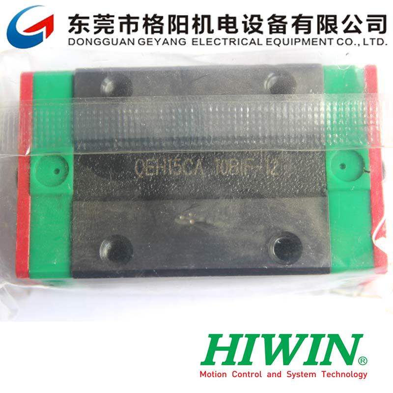 台湾HIWIN上银直线导轨QEH15CA静音式低组装型线性导轨